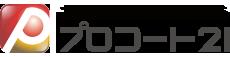 フロアコーティング専門店【プロコート21】| 東京・大阪・兵庫・福岡対応
